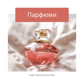 Арабски парфюми